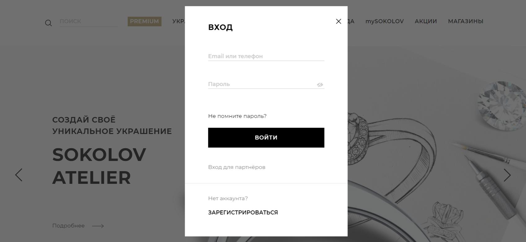 метрокредит официальный сайт вход в личный кабинет
